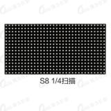 户外表贴S8/4扫全彩LED显示屏