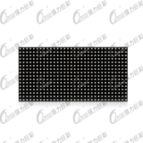 户外表贴Q8/4扫LED彩色屏