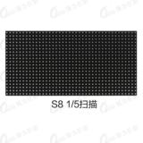 户外表贴S8/5扫全彩LED显示屏